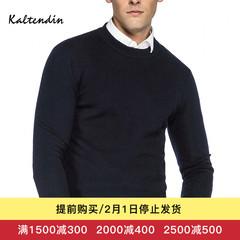 【商场同款】KALTENDIN/卡尔丹顿男装 纯色羊毛圆领套头毛衣上衣