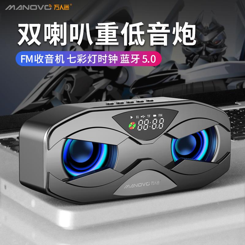 万人迷M5无线蓝牙音箱双喇叭连手机小型迷你音响便携式超重低音炮大音量收音机3D环绕家用七彩灯光户外影响