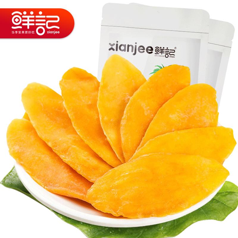 芒果干100g果干果脯蜜饯混合装各种水果片芒果条零食大礼包500g