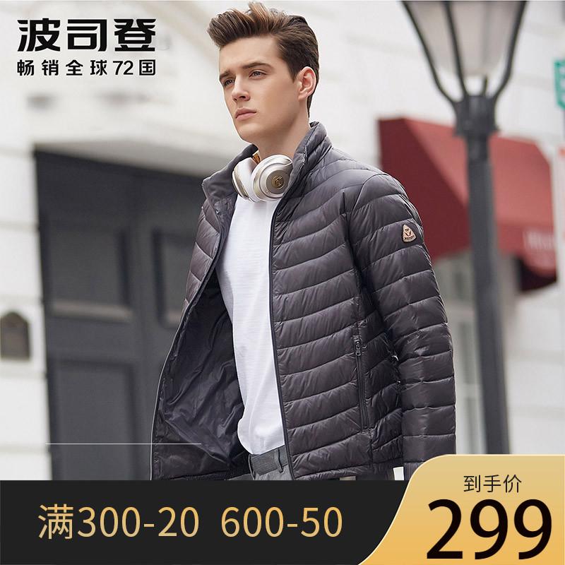 波司登轻薄羽绒服男士2018新款薄羽绒服装短青年超薄款轻便冬外套