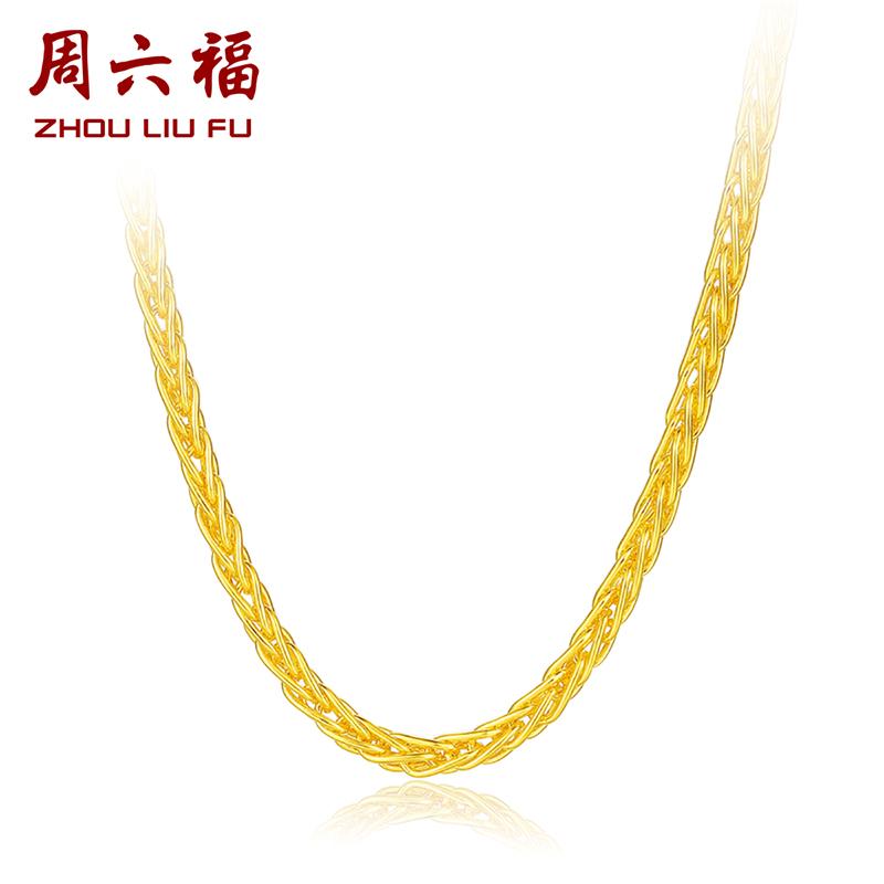 周六福 珠宝黄金项链 男女款足金肖邦链显粗结婚 计价AA050232