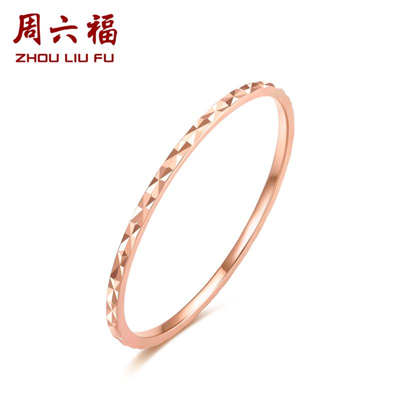 周六福 珠宝18K金戒指女款 玫瑰金彩金尾戒 多彩KI015176