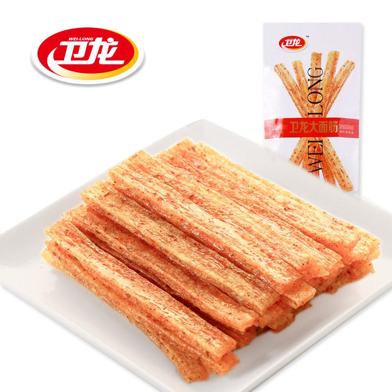 卫龙辣条大面筋68g*5包 网红辣条儿时辣片麻辣豆干小零食大礼包