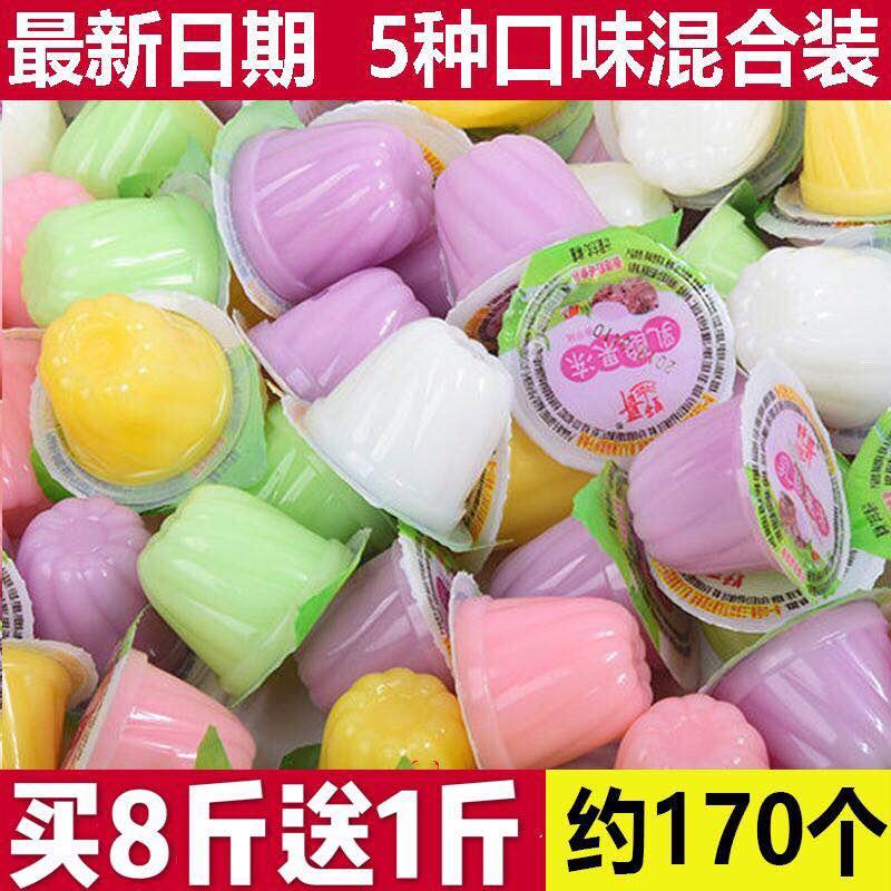 乳酸果冻零食大礼包整箱儿童零食小吃休闲食品果冻布丁1/9斤包邮