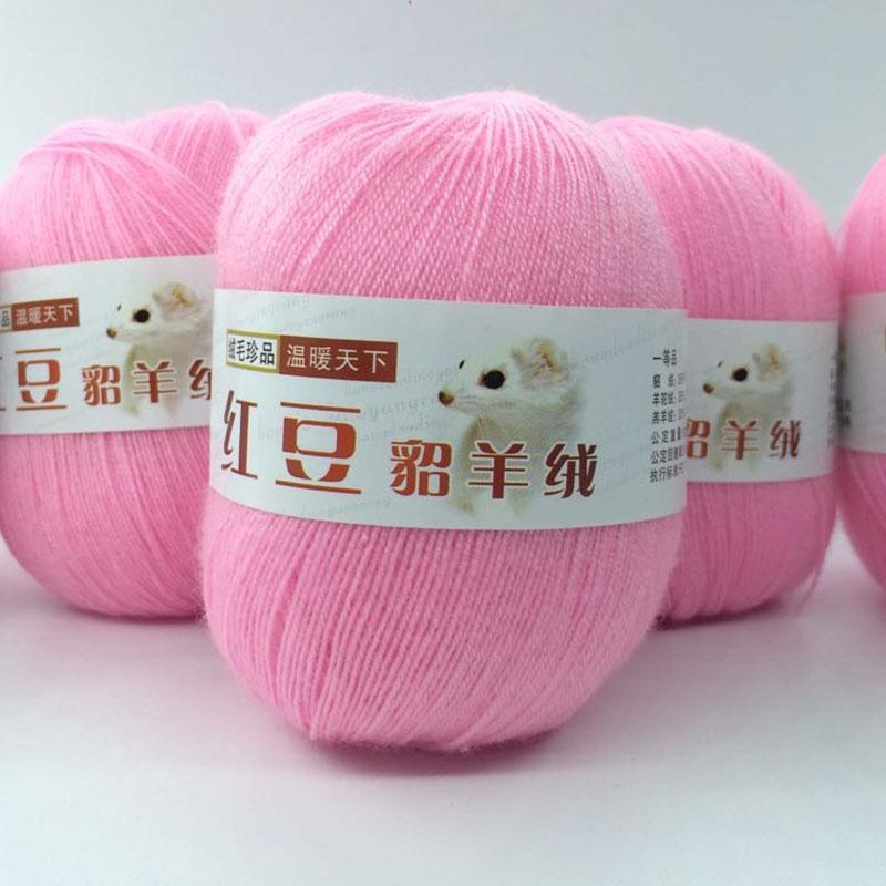 238经典羊绒毛线细线毛衣围巾开司米山羊绒貂绒毛线四季手工编织