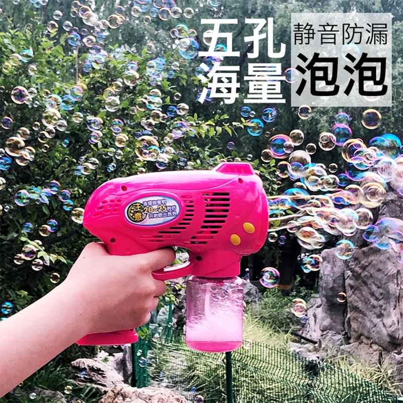 静音无音乐五孔泡泡枪防漏全自动电动泡泡机吹泡泡玩具抖音少女心
