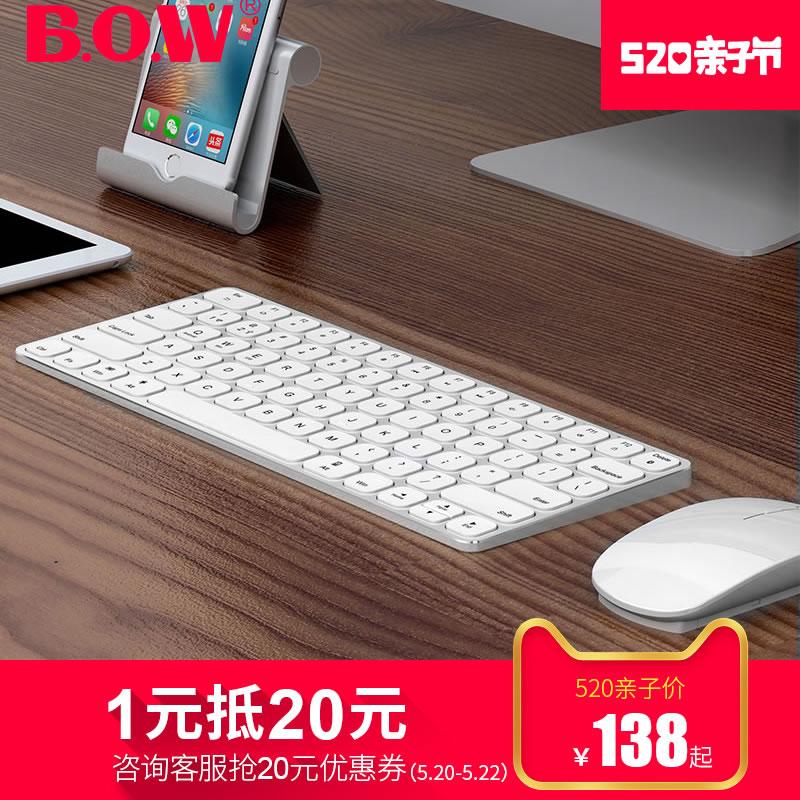 BOW航世金属无线键盘鼠标套装 苹果笔记本电[天猫商城]
