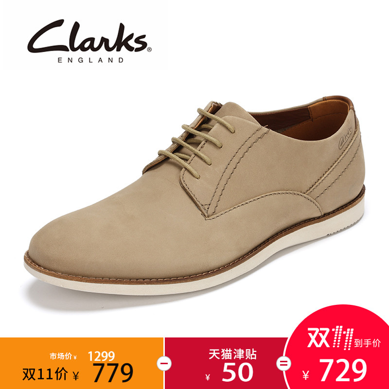 clarks其乐正装男鞋 舒适潮流英伦商务德比皮鞋男Franson 17新款