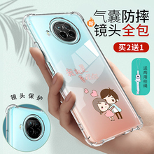 红米note9/10手机壳镜头ec12包noo3o防摔redmi女note10p