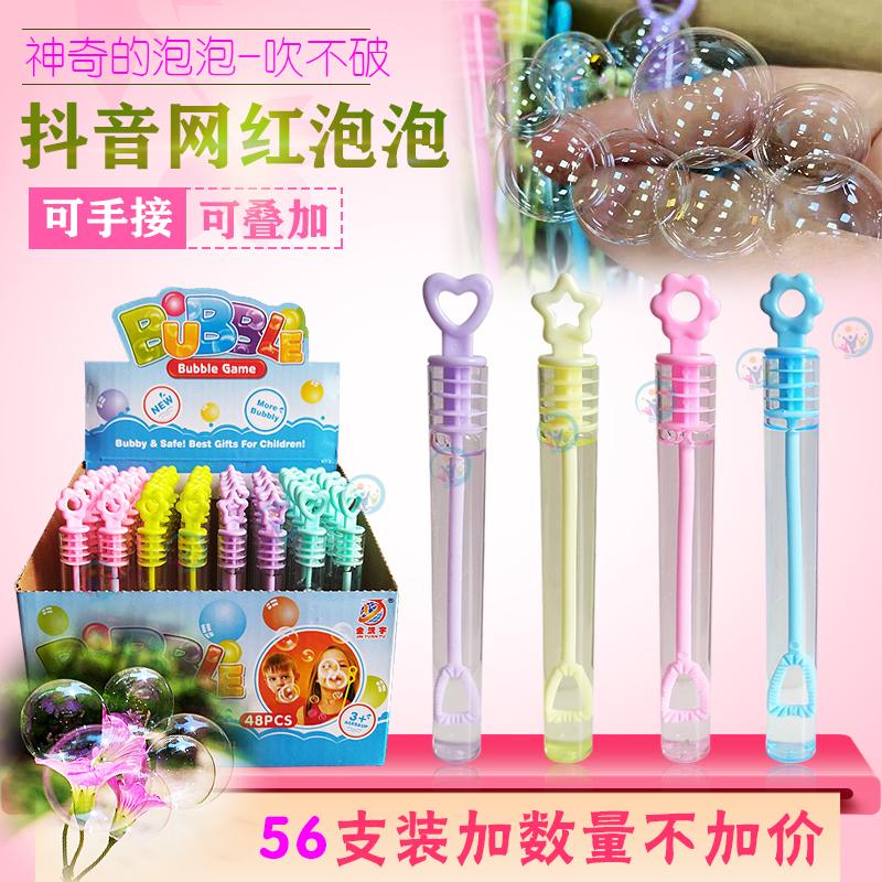 56支新款抖音吹泡泡棒机胶水液管小号少女心吹不破不易破儿童玩具