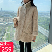 短式羊ky0绒大衣女n5新式冬皮毛一体短皮草艾美莉羊羔毛宽松外套