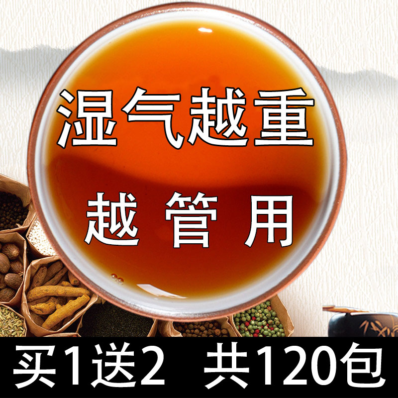 红豆薏米祛湿茶去湿气女性男非修正官方仁和同仁堂茯苓霍思燕同款