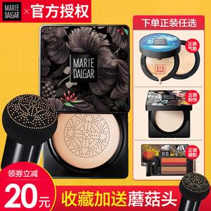 Mary Dijia Little Mushroom Head Cushion BB Cream Foundation Liquid CC Beauty Concealer Moisturizer Flagship Store Recommended by Li Jiaqi