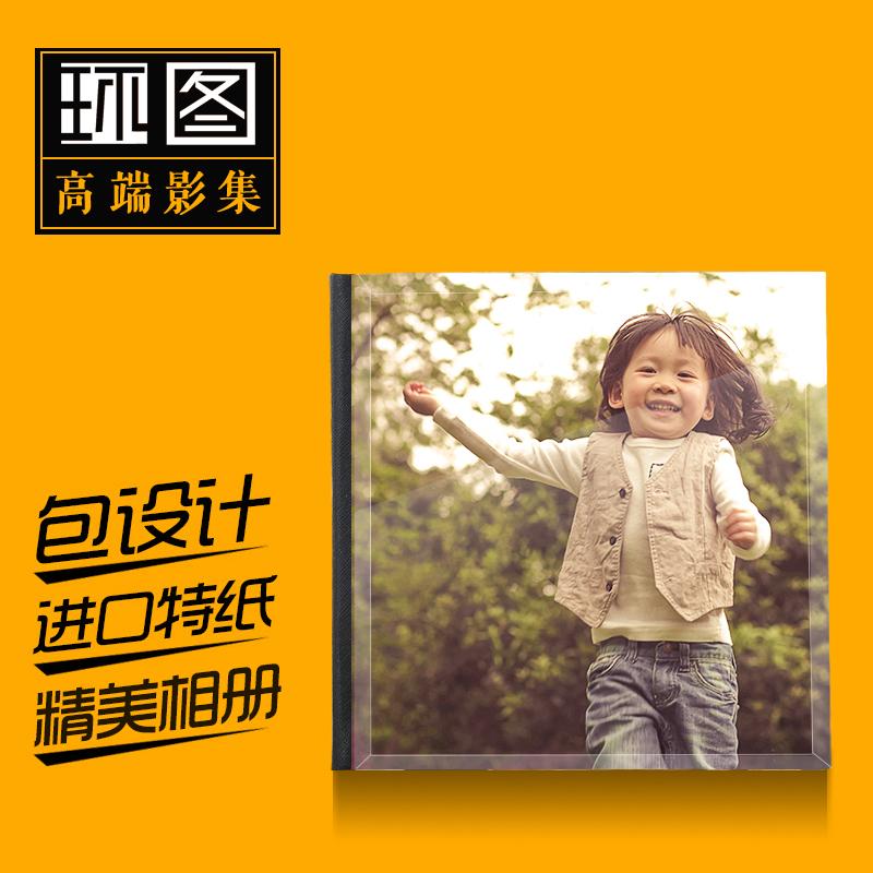 做影楼儿童水晶相册制作个人写真纪念册宝宝影集照片书定制包设计