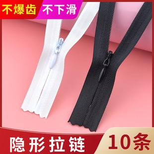 隐形拉链连衣裙3号黑白色布边女高腰裤拉链配件长款拉锁暗链辅料