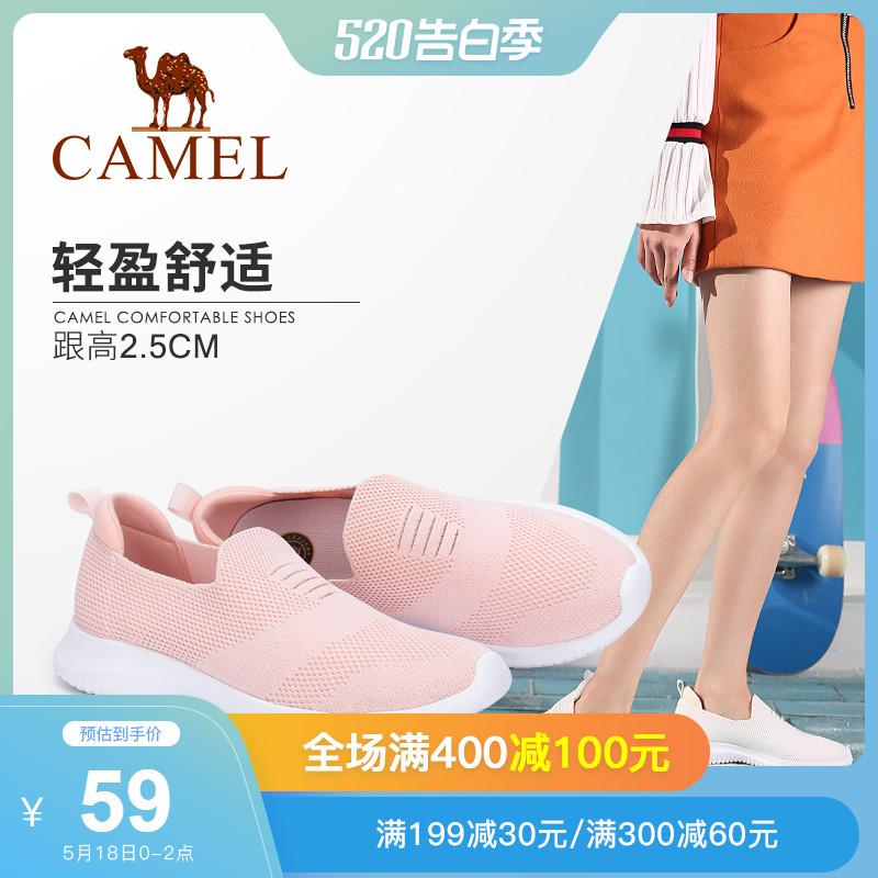 骆驼女鞋2020春季新款网面运动鞋女轻盈舒适百搭网红鞋平底单鞋女