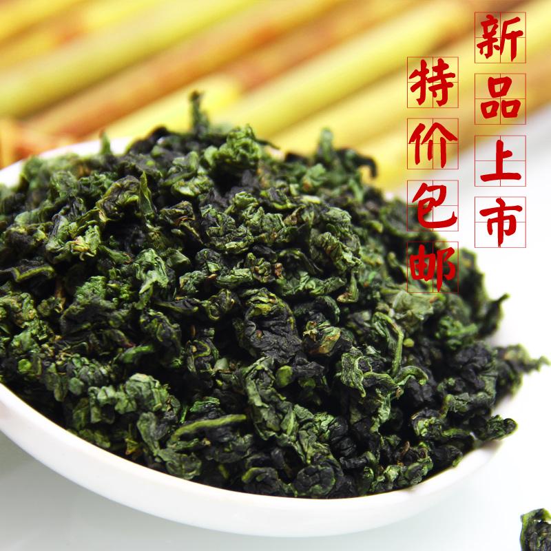 【天天特价】新茶秋茶浓香型铁观音 安溪特级铁观音250克包邮
