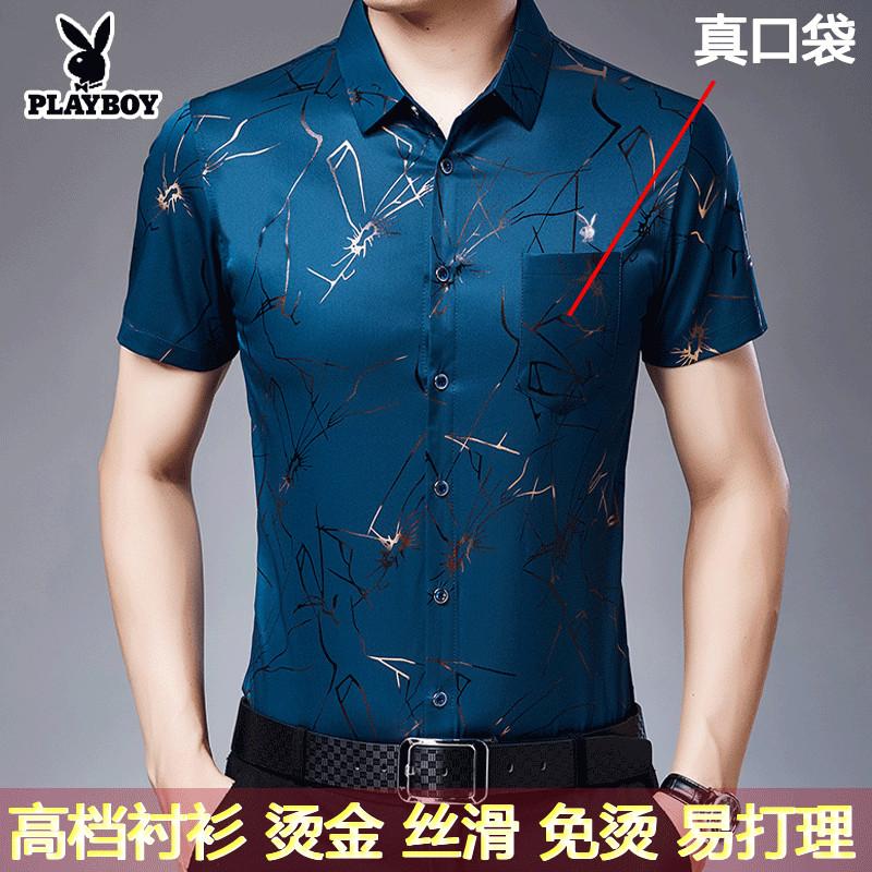 花花公子短袖衬衫男士夏季商务休闲免烫棉衬衣中年大码半袖男装潮