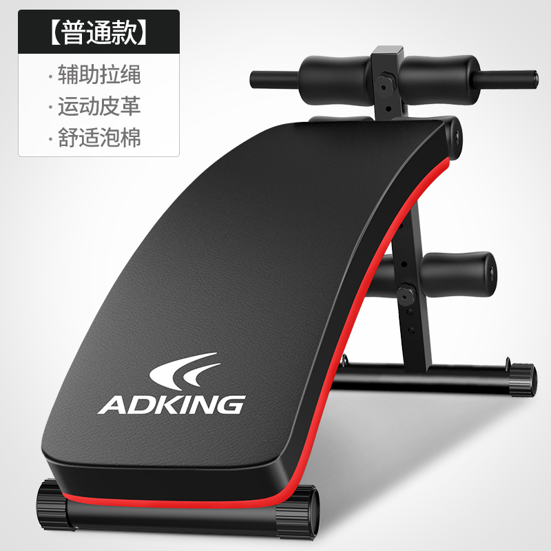 Sit-up fitness equipment home abstometer assisted lying on the male Roman abs plate exercise chair dumbbell stool