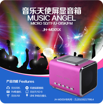 音乐天使 mo2携外放收as3插卡音箱老的迷你(小)音箱U盘音响显示