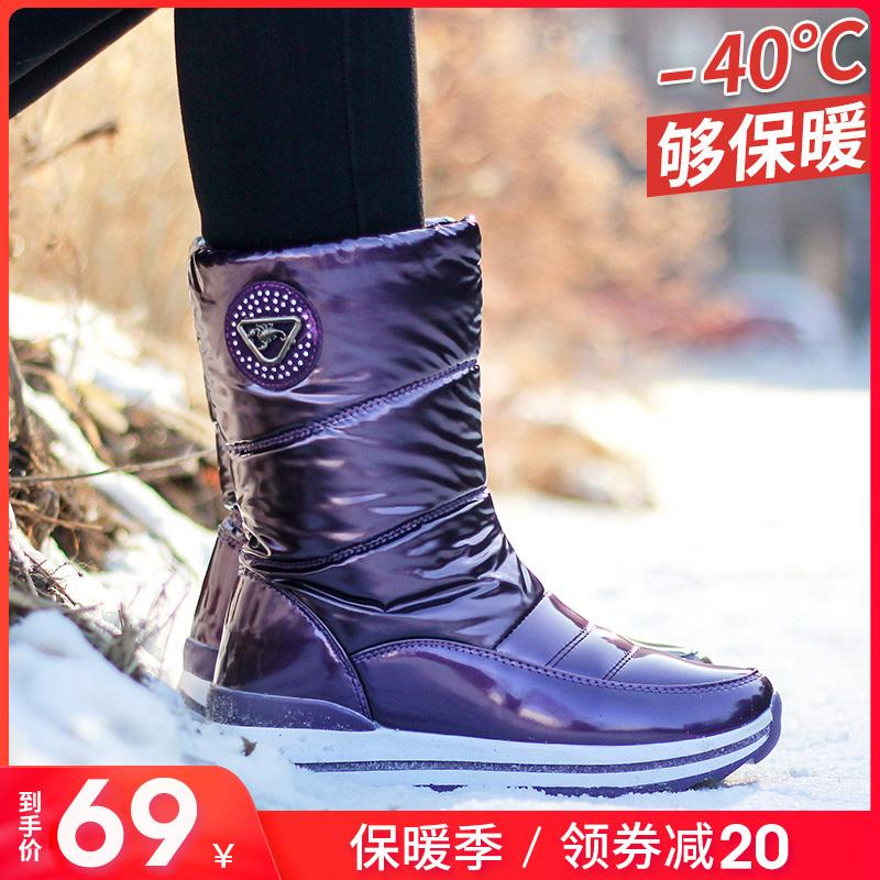 2020年冬季新款雪地靴子中筒女防水防滑保暖加绒加厚雪地棉鞋东北满69元减20元