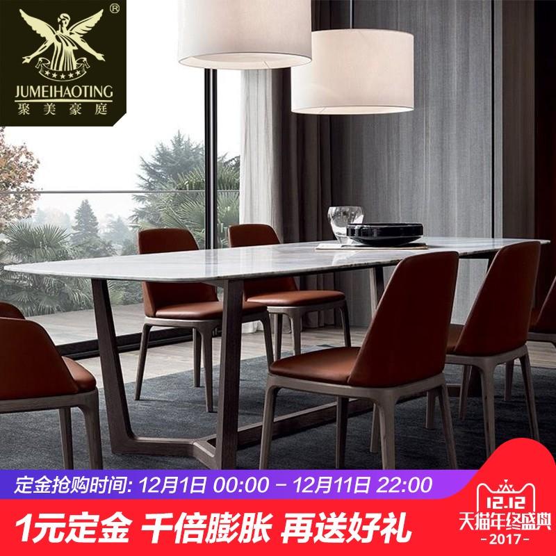 聚美豪庭北欧餐桌大理石餐桌椅小户型水曲柳实木餐桌椅设椅会