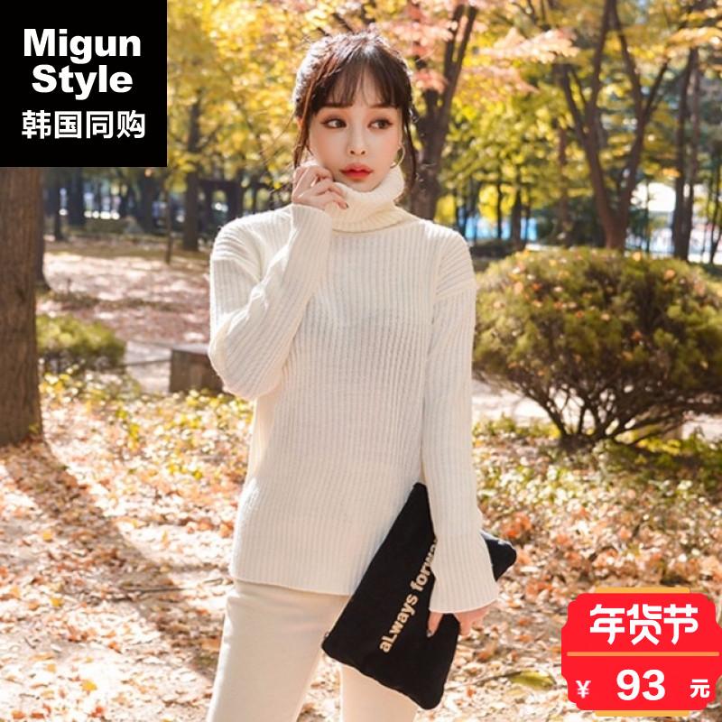 韩国正品MIGUNSTYLE2018冬季韩版女装时尚高领加长袖罗纹针织衫