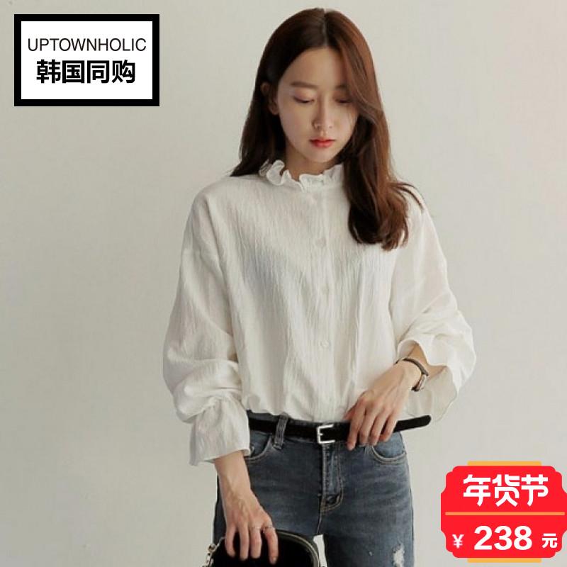 韩国正品Uptownholic2017秋冬新款韩版时尚木耳边领口肌理感女衫