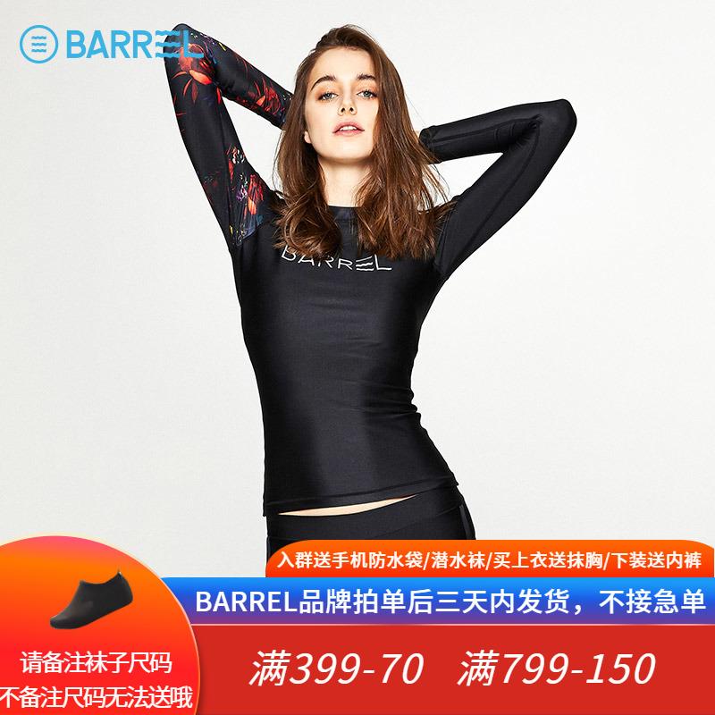 【新品套装】BARREL2019女款ins风聚拢修身冲浪水母衣泳衣ODD套装