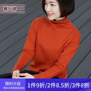 2021秋装加厚长袖半高领宽松大码女装纯色长袖上衣服女t恤打底衫