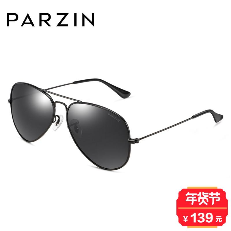 帕森男士太阳镜 时尚潮人偏光镜驾驶镜开车墨镜 防眩光蛤蟆镜3025