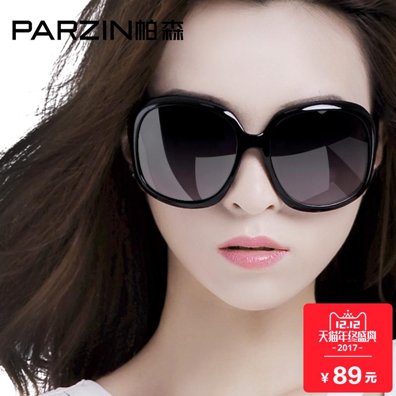 帕森太阳镜 女 新款时尚复古偏光镜大框驾驶太阳眼镜潮墨镜女6216