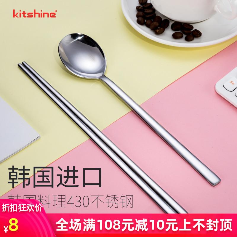 KYUNGSAN韩国进口加厚不锈钢实心扁筷勺套装筷子勺子料理店用