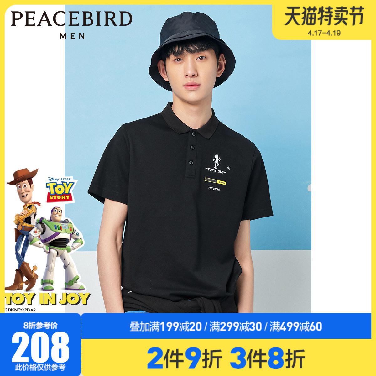 太平鸟男装 玩具总动员系列时尚刺绣潮流短袖Polo衫男生帅气体恤