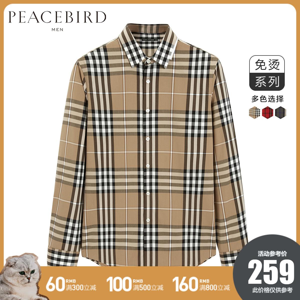 太平鸟男装 春季新款时尚格子潮流长袖衬衣青年男士韩版免烫衬衫