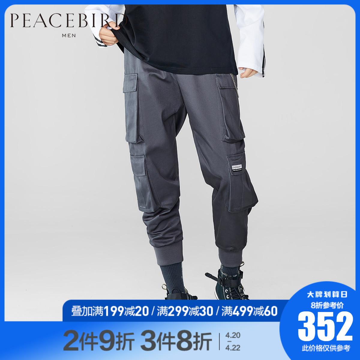 太平鸟男装 男士工装裤灰色机能裤韩版修身长裤多口袋裤子ins潮裤
