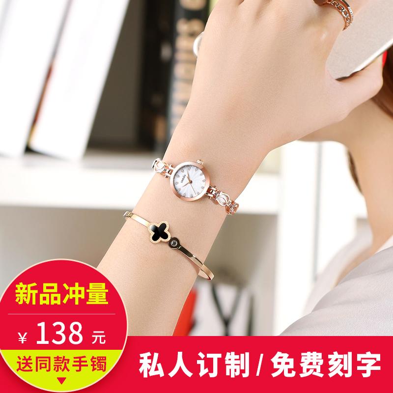 手链表女士手表时尚潮流女生手表女学生简约防水正品手表2018新款