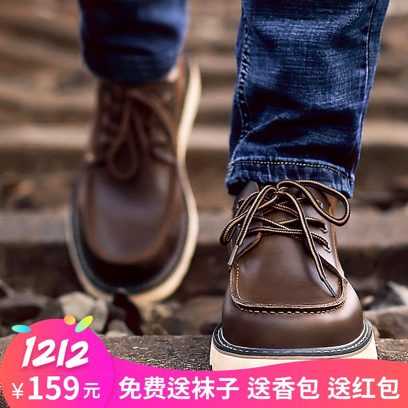 秋季男鞋工装鞋男低帮大头鞋男士休闲皮鞋复古冬季马丁靴英伦鞋子