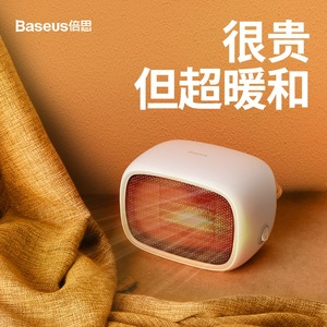 Basel heater small foot warmer artifact heating appliances warm hands small sun home winter small energy-saving electric fan office black technology mute foot warmer US low power dormitory