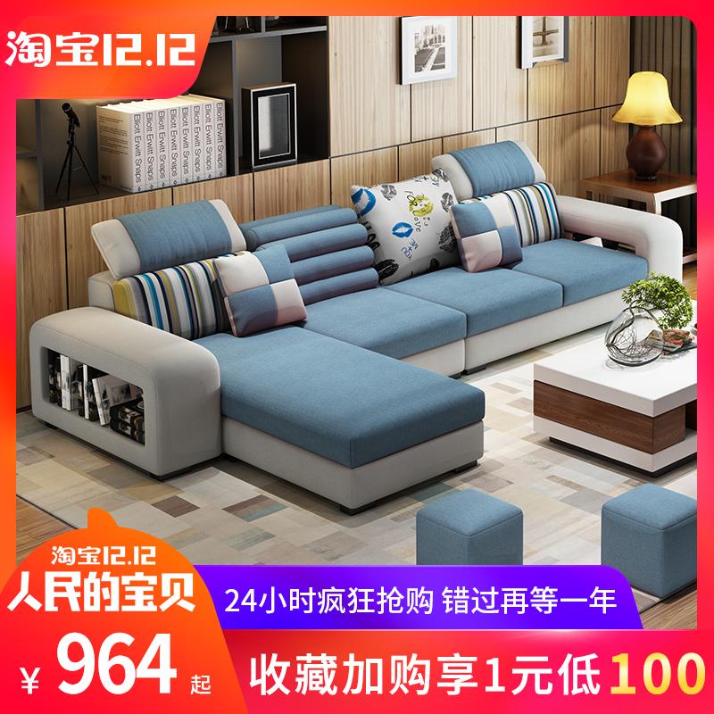 2019新款沙发科技布现代简约布艺沙发小户型组合布沙发客厅网红款