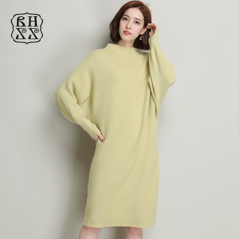 女装新款纯羊毛连衣裙套头纯色打底针织衫女式毛衣蝙蝠袖中长裙女