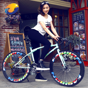 Variable speed dead fly bicycle men and women racing corner turn road race 21 speed student fluorescent double disc brake single vehicle