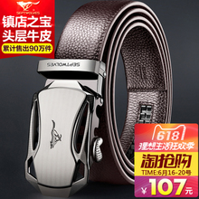 Genuine seven wolves men belt top layer leather youth casual automatic buckle belt leather business belt