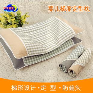 婴儿定型枕防偏头 夏季透气矫正