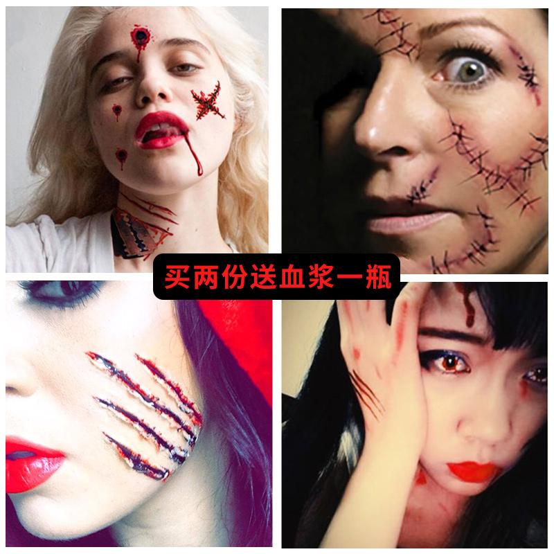 纹身贴纸万圣节仿真脸部伤疤伤口缝针僵尸吸血鬼血浆脸贴流血妆容