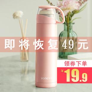 保温杯女便携可爱清新水杯大容量不锈钢韩版学生简约茶杯子男定制