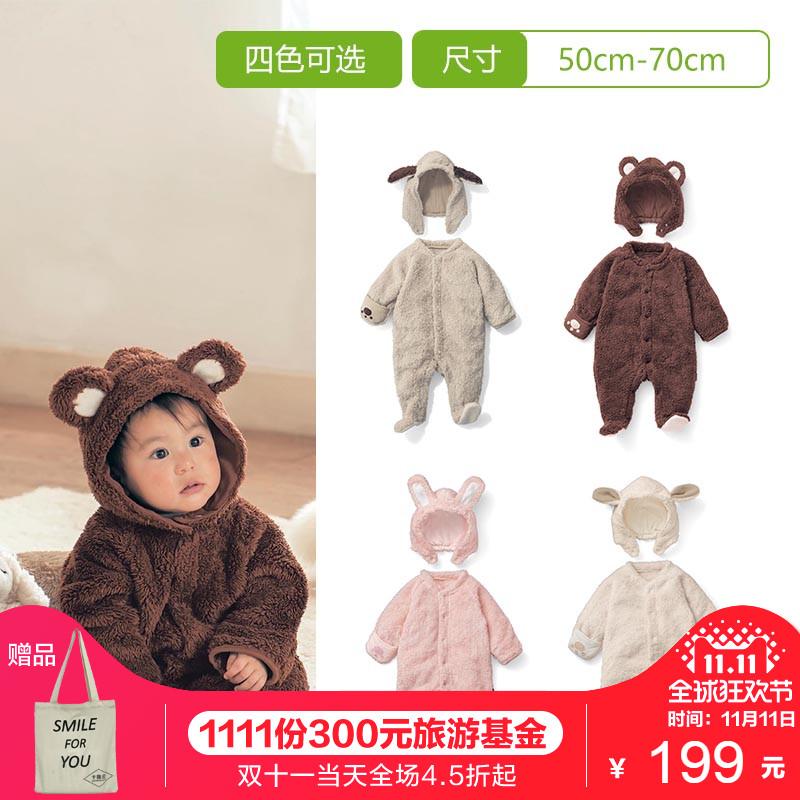 千趣会BABY童装男女宝仿羊羔绒附立体动物帽连脚连体衣B96712