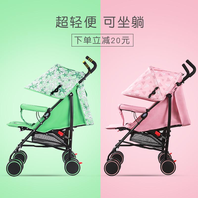 呵宝婴儿车推车超轻便携折叠可坐可躺儿童简易手推车宝宝迷你伞车