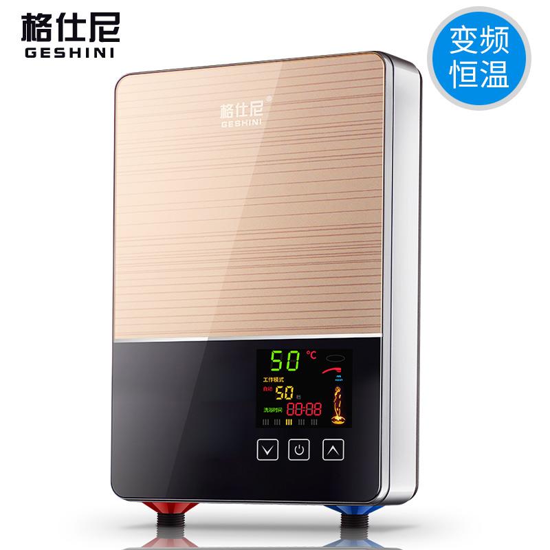格仕尼60YA即热式热水器质量如何,评测