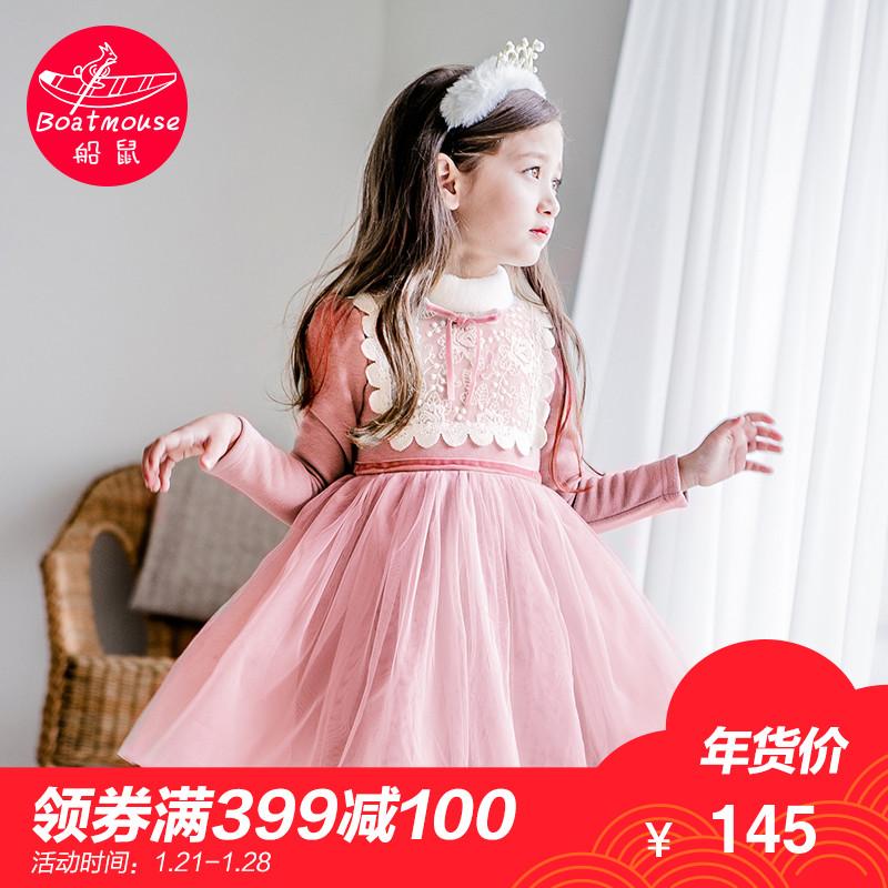 船鼠儿童裙子加厚毛绒高领2017新款女孩冬装公主裙女童加绒连衣裙